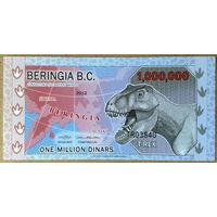 Берингия 1 млн. динар 2012г. -UNC-