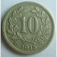 Австо- Венгрия 10 геллеров 1915г.