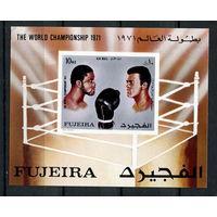 Фуджейра - 1971 - Чемпионат Мира по боксу в супертяжелом весе - [Mi. bl. 57] - 1 блок. MNH.