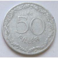Венгрия 50 филлеров 1953