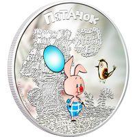 "Острова Кука 5 долларов 2011г. Союзмультфильм ""Пятачок"". Монета в капсуле; подарочном футляре; сертификат; коробка. СЕРЕБРО 31,10гр.(1 oz)."