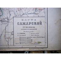 Карта Самарской губернии.