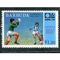 Барбуда. Чемпионат мира по футболу