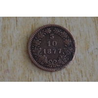 Австрия 5/10 крейцера 1877