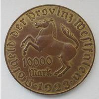 Германия Вестфалия 10000 марок 1923