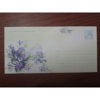 2004 хмк почтовый набор цветы