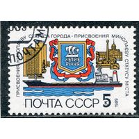 СССР 1989.. 200 лет Николаева