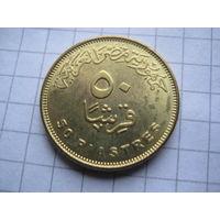 Египет 50 пиастров 2012 год КЛЕОПАТРА