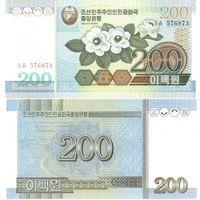 Северная Корея. 200 вон 2005 [UNC]