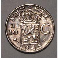 Голландская Ост-Индия, 1/10 Гульдена 1945 P, Серебро (105)