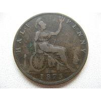 Великобритания 1/2 пенни 1875 г.