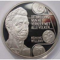 Нидерланды, 25 экю, 1992, серебро, пруф