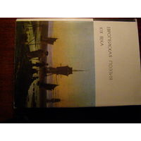 Европейская поэзия XIX века. Библиотека всемирной литературы (БВЛ),  Художественная литера