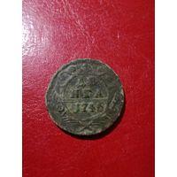 Деньга 1746 с рубля!