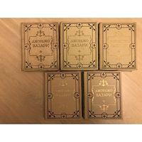 Джорджо Вазари. Жизнеописания наиболее знаменитых живописцев, ваятелей и зодчих. В 5 томах (Полный комплект)