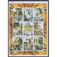 [785] Гвинея 1998.Фауна.Год Тигра. Гашеный малый лист.