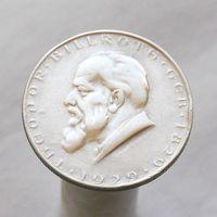 Австрия 2 шиллинга 1929 100-летие со дня рождения Теодора Бильрота СЕРЕБРО