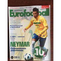 Журнал - Еврофутбол Апрель 2014