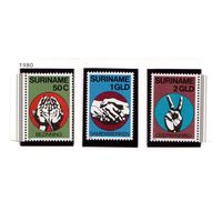 Суринам-1980,(Мих.923-925) **  , 20% каталога, марки из блока