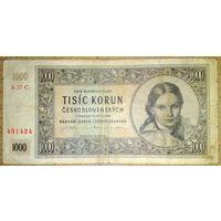 1000 крон 1945г
