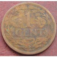 4919:  1 цент 1922 Нидерланды