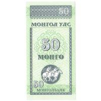 YS: Монголия, 50 мунгу (1993), P# 51, UNC