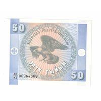 50 тыйын Кыргызстана 006964668