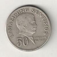 Филиппины 50 сентимо 1974