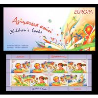2010 Беларусь 802-803 Европа. Детские книги (буклет) **