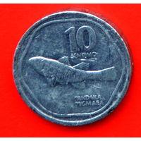 32-21 Филиппины, 10 сентимо 1990 г.