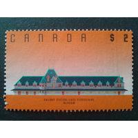 Канада 1989 стандарт