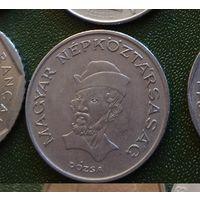 20 форинт 1984 Венгрия