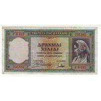 Греция. 1000 драхм 1939 год.