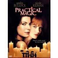 Практическая магия / Practical Magic (Сандра Баллок, Николь Кидман, 1998) Скриншоты внутри