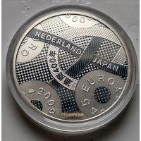 Нидерланды 5 евро, 2009 400 лет дружбы с Японией  3-3-5