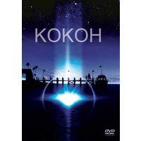 Фильмы: Кокон (Репак, DVD)