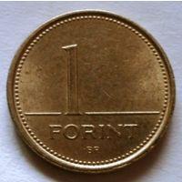 1 форинт 1996 Венгрия