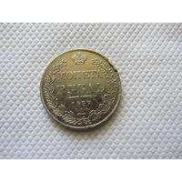 1 рубль 1837 г.