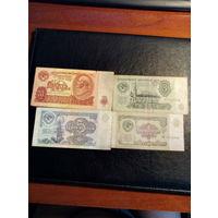 1,3,5,10 рублей СССР 1961-1991 годов выпуска.