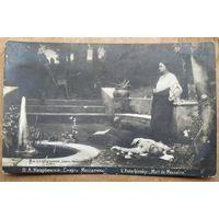 Котарбинский В.А. Смерть Мессалины. До 1917 г. Чистая