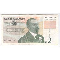 2 лари 2002 Грузия. Возможен обмен