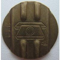 Телефонный жетон ГТС с клеймом Ленинградского монетного двора (ЛМД)