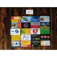 20 разных карт (дисконт,интернет,экспресс оплаты и др) лот 7