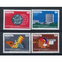 Швейцария - 1982г. - Сфера деятельности почтовой организации - полная серия, MNH с отпечатками [Mi 1-4] - 4 марки