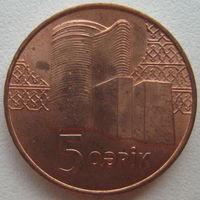 Азербайджан 5 гяпиков 2006 г.