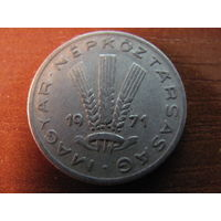 20 филлеров 1971 504