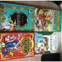 Книги для детей, сказки. Большой формат, рисунки