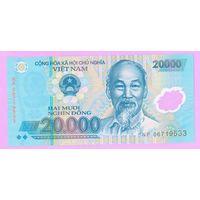 Вьетнам 20000 донг образца 2006 года UNC полимерная p120