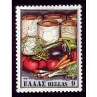1 марка 1981 год Греция 1441