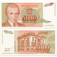 Югославия. 5000 динаров (образца 1993 года, P128, UNC)